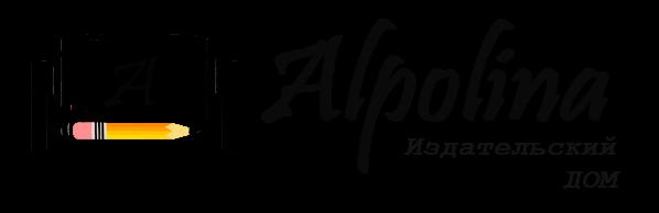 Лого Алполина 08