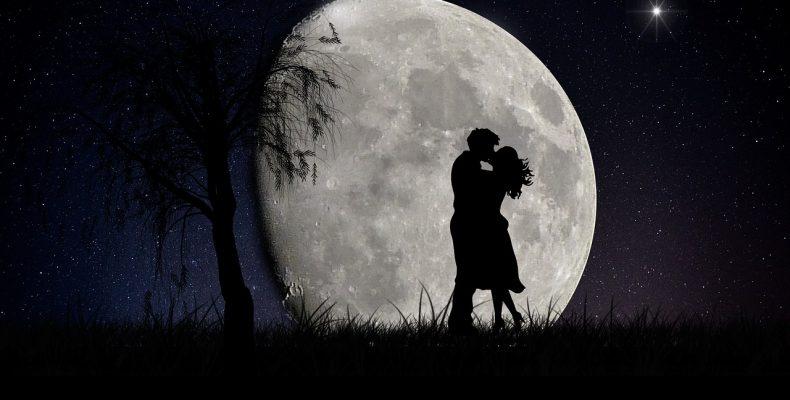 Стих «Среди миров, в мерцании светил» И.Анненский
